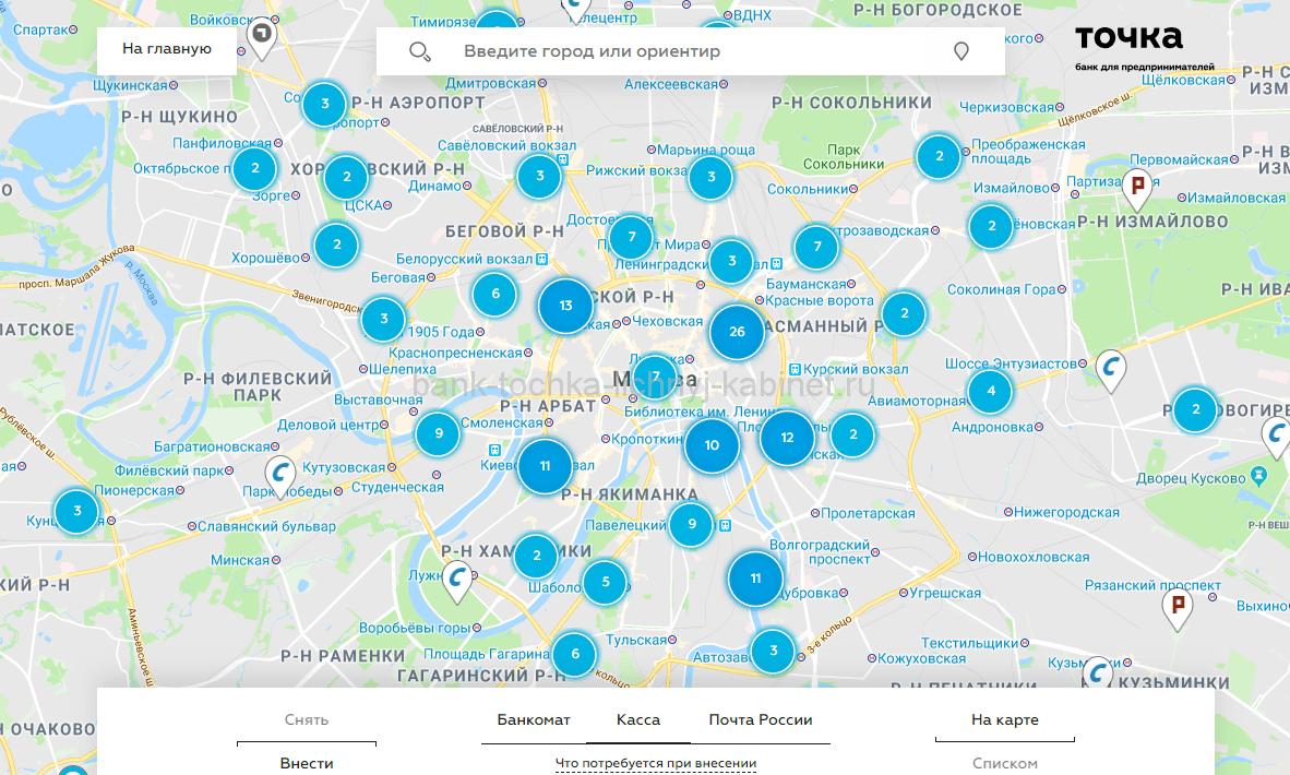 Отделения на карте